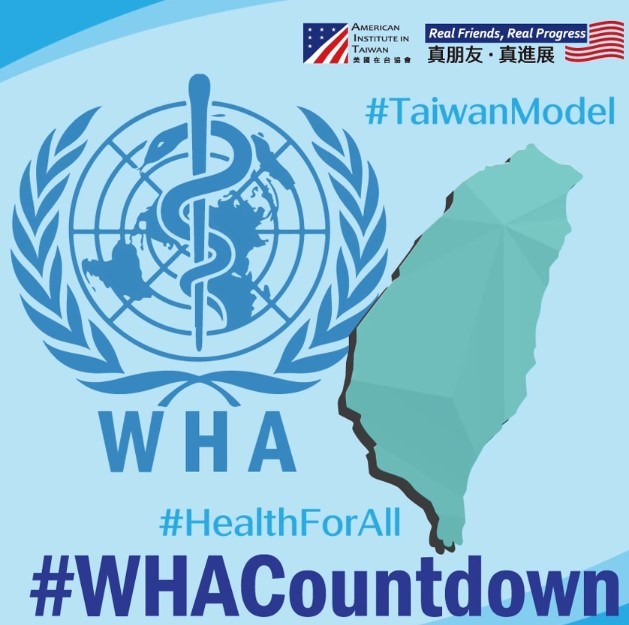 Taiwan's meaningful participation in the World Health Organization would implement, not violate, UN principles